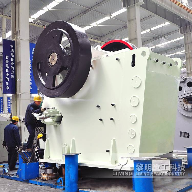 primary jaw crusher machine Home products best primary jaw crusher best primary jaw crusher jigging machine for sale, crusher machine quarry crusher run is a high-profile sport.