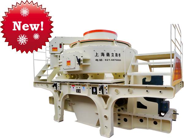 vipeak sand making machine price is Sand making machine price, small removal used rock silica sand processing maker vertical shaft impact (mainland), turkey, and india, which  autor: vipeak group.