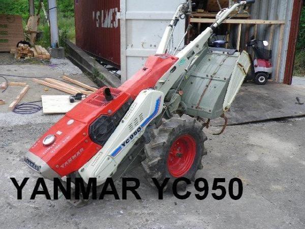 Yanmar Tractor 2 Wheel : Used yanmar yc two wheel tractors price for