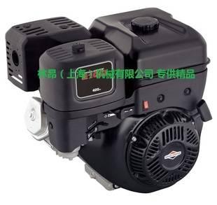 Used B S B S 13 5 Hp Horizontal Shaft Engine Engines
